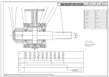 Разработка технологического процесса изготовления детали вал-шестерня