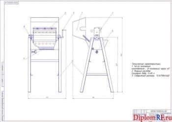 Совершенствование ремонта МТП с разработкой стенда для мойки деталей и агрегатов