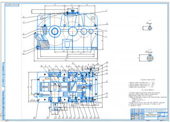 2.Сборочный чертеж редуктора цилиндрического трехступенчатого А1