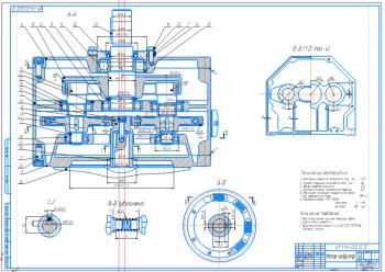 Проектирование привода с мотор-редуктором и упруго-компенсирующей муфтой для ленточного транспортера