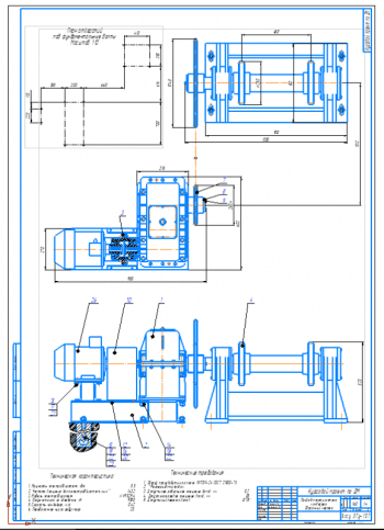 Проект привода для цепного пластинчатого конвейера