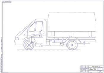 Разработка механизма для принудительной блокировки дифференциалов автомобиля ГАЗ-33201