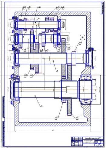 Расчет и конструирование токарно-винторезного станка