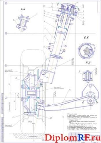 Усовершенствование подвески переднеприводного автомобиля особо малого класса