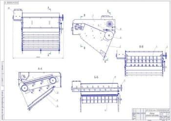Модернизация машины МПО-50 предварительной обработки зерна