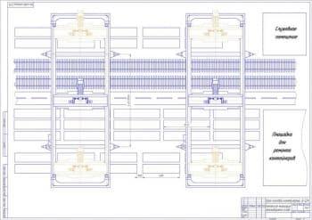 Чертёж комплексной механизации железнодорожного склада (продолжение) (формат А1)