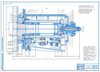 2.Сборочный чертеж шлифовальной бабки в разрезе А1