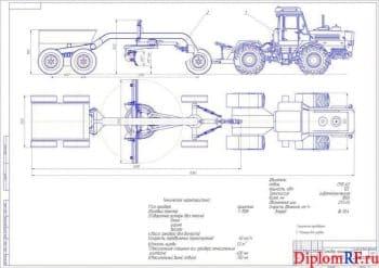 Проектирование конструкции прицепного гидравлического грейдера на базе Т-150К