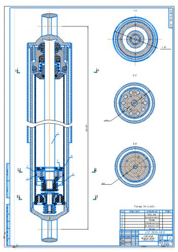 2.Амортизатор рессорной подвески в сборе А1