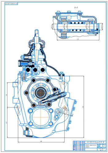 Проектирование коробки передач для автомобилей семейства ЗИЛ «Бычок» на примере ЗИЛ – 5301