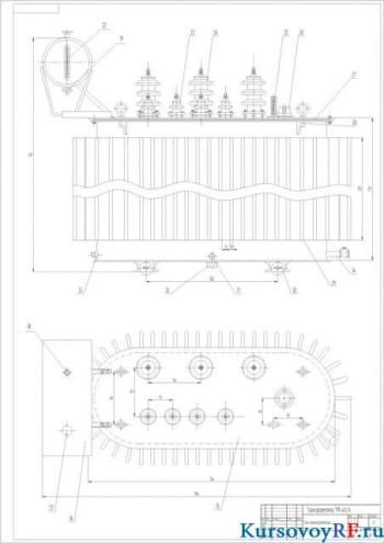 Курсовое проектирование с чертежами силового трансформатора