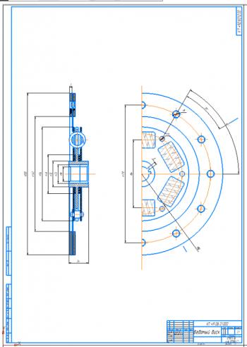 2.Ведомый диск сцепления А1