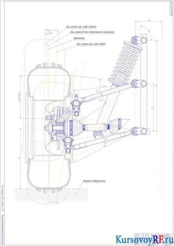 Передняя подвеска мотовездехода, Вид общий (формат А0)