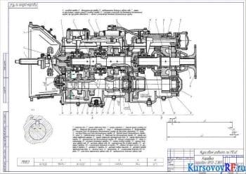 Чертеж Коробка передач ЯМЗ-238П (формат А2