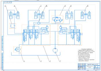 3.Гидравлическая схема погрузчика А1