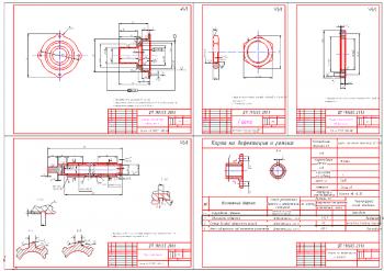 3.Рабочие чертежи деталей стенда и карта на дефектацию и ремонт фланца муфты сцепления А1