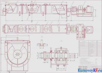 Проектирование конвейера винтового типа