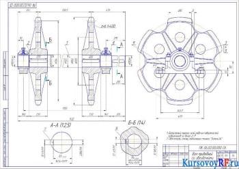 Проектирование конвейера пластинчатого