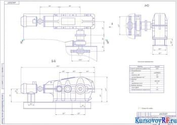 Проектирование скребкового конвейера