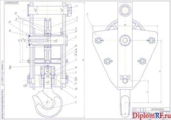 Разработка подъёмного механизма крана