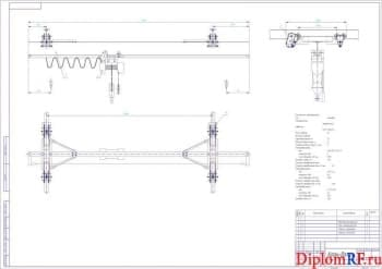 Модернизация электрочасти цеха ремонта электродвигателей
