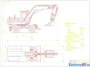 Экскаватор одноковшовый с чертежами общего вида, деталировки и гидравлической схемой