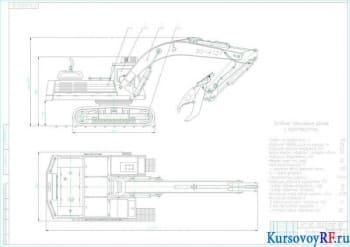 Разработка рабочего оборудования экскаватора массой 25 тонн для разрушения железобетонных конструкций