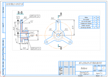 3.Рабочий чертеж детали водило из полиамида 610 А3