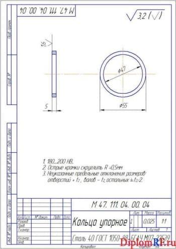 Чертёж детали кольца упорного (формат А4)