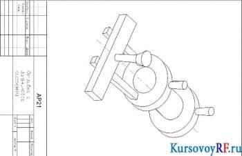 Курсовая разработка техпроцесса изготовления детали «Фланец» литьем