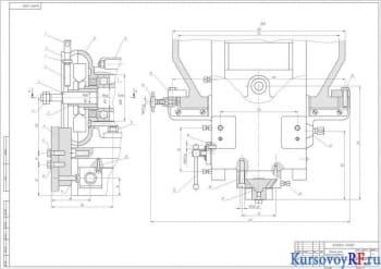 Курсовое изучение механизма работы деревообрабатывающего станка ДЦА-3
