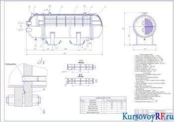Курсовое проектирование теплообменника для подогрева мазута
