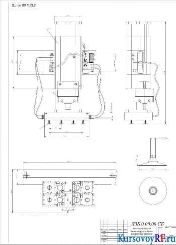 Проектирование устройства для загрузки жестяных банок