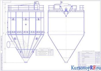 Курсовое проектирование распылительной сушильной установки ВРА-4