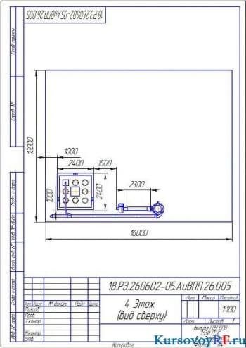 Чертеж схема 4 этажа (вид сверху)