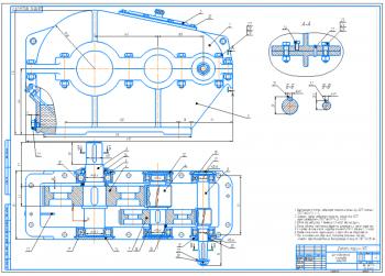 3.Сборочный чертеж цилиндрического косозубого редуктора А1