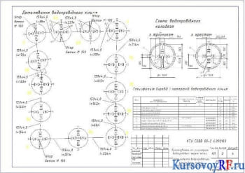 Чертеж деталировка и схема водопроводного кольца