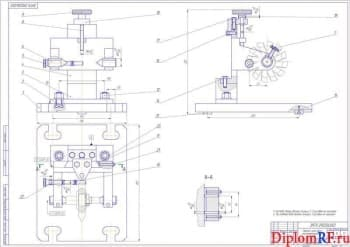 Чертеж приспособления для заточки зубьев дисковой модульной фрезы по передней поверхности (формат А1)