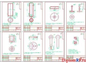 Чертёж деталировка ( корпус, цилиндр силовой, фланец, крышка, сердечник, поршень, шток, пружина (формат А1)