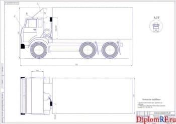 Улучшение аэродинамических свойств автомобиля КАМАЗ-5320