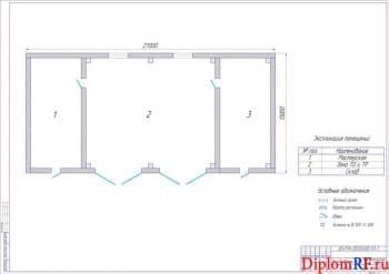 Чертёж планировки производственного здания (формат А1)