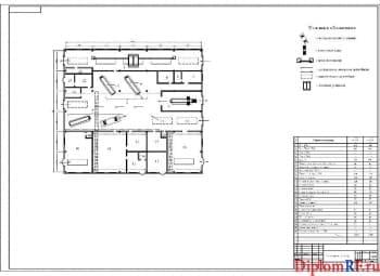 Чертёж производственного корпуса (формат А1)