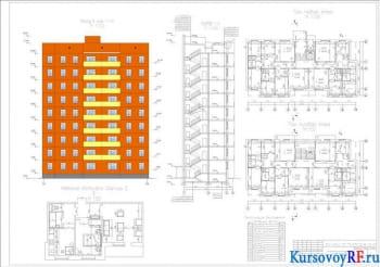 Проектирование жилого многоэтажного дома с элементами заводского изготовления