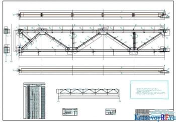 Полный комплект чертежей проекта одноэтажного промышленного корпуса в разных проекциях и разрезах (формат 5хА1)