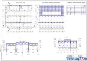 План цеха, схема фундамента и плит покрытия, разрез А-А, разрез Б-Б