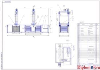 Проект участка ТО автопарка с разработкой фильтрационной очистки сточных вод