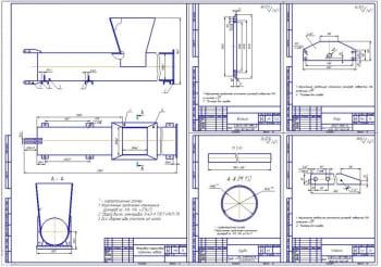 3.Корпус УППН – сборочный чертеж с деталировкой: кольцо, упор, труба, стяжка А1