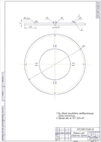 3.Чертеж опорного узла А2