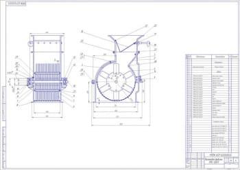 Внедрение технологической линии по вытопке жира Я8-ФОБ-М и кормовой муки с реконструкцией молотковой дробилки МПС-300Л