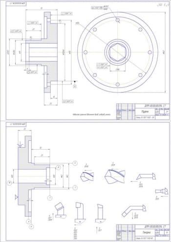 3.Рабочий чертеж муфты с токарной операцией А1